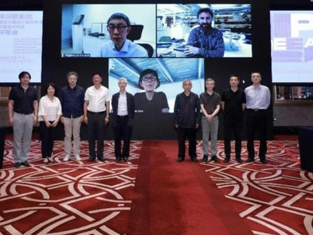 Top 6 Finalist: Shenzhen Opera House International Competition