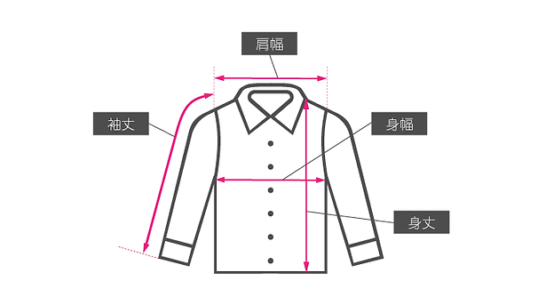 size_blouse.png