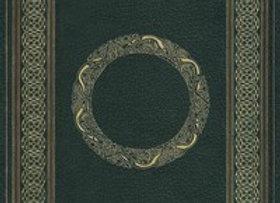 Celtic Knot Journal (Blank)