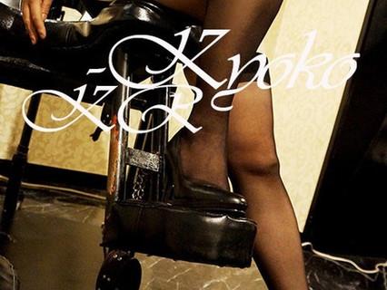 JoinSession 京子さんご案内開始のお知らせ