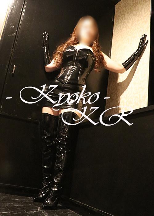 S Female 京子-Kyoko-