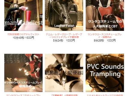 オンラインセッションご予約開始・綺羅女王様オリジナル動画コンテンツ販売開始のお知らせ