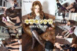 KR Domination 藍川 綺羅 -Kira- 大阪 女王様 個人調教 SMクラブ SUKEBAN KICK出演作品