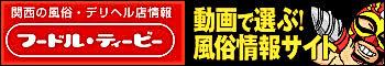 banner_ftv350x60.jpg