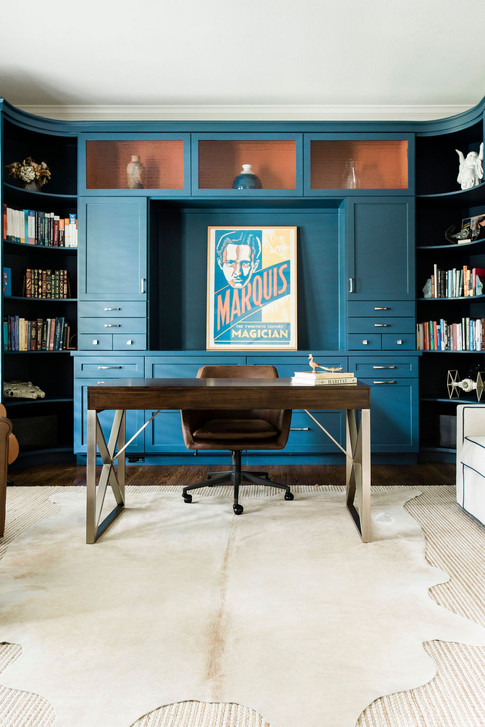 Updated modern transitional home office by Houston design firm Nancy Lane Interiors.