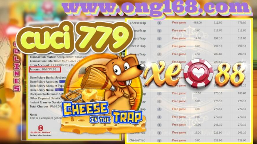 xe88 free credit