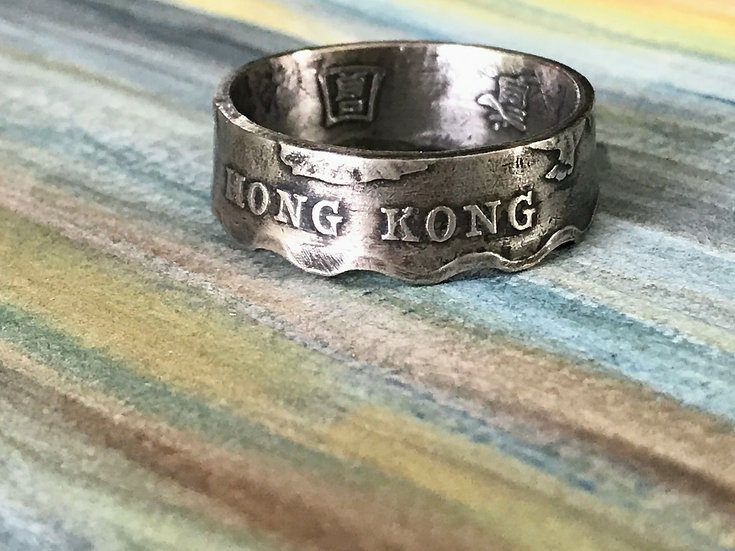 Hong Kong Coin Ring - World coin jewelry - scalloped crown edge