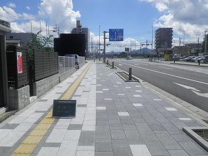 中島錦町.JPG