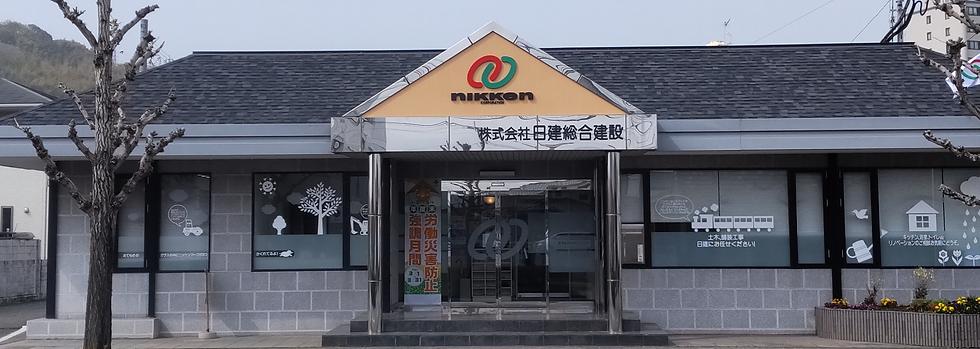 社風.png