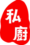 cuisine red logo.png