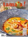 Tamaa-magazine