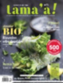 Tama'a 13.jpg
