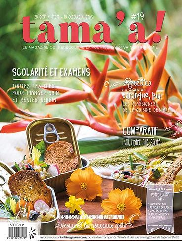 Tamaa magazine