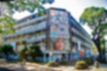 Façade de la clinique Paofai à Papeete - Tahiti