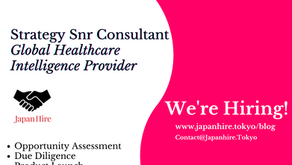 Strategy Senior Consultant - Global Healthcare Intelligence