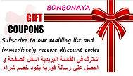 Egypt online shop