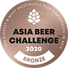 ABC-2020-Bronze.png