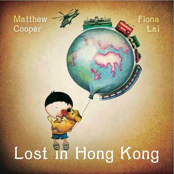 Lost in Hong Kong book cover