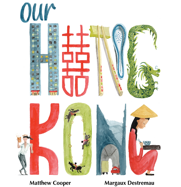 Our Hong Kong - cover.png