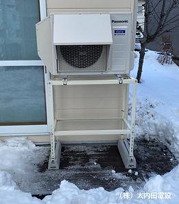 防雪フード.jpg