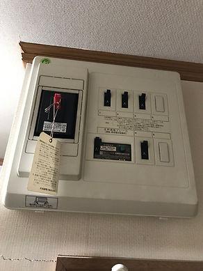 札幌市豊平区契約アンペア増加に伴う分電盤交換工事