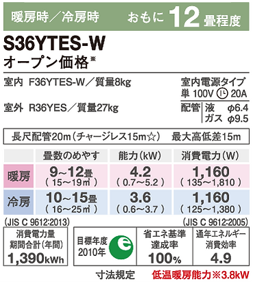 S36YTES-W.png