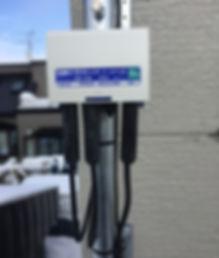 北広島市アンテナ工事ぶーすtブースター設置工事