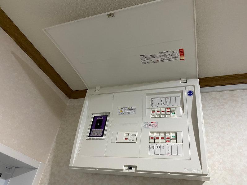 札幌市住宅用分電盤交換工事