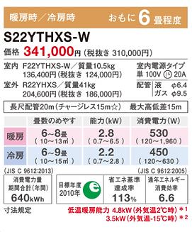 Screenshot 2021-09-01 at 17-50-25 住宅設備用カタログ カタログビュー.png