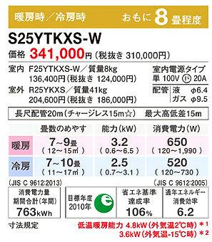 Screenshot 2021-09-01 at 17-55-49 住宅設備用カタログ カタログビュー_edited.jpg