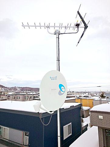 bs4K8K対応アンテナ工事札幌市