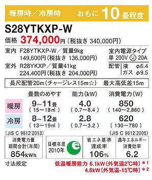 Screenshot 2021-09-01 at 17-56-11 住宅設備用カタログ カタログビュー_edited.jpg