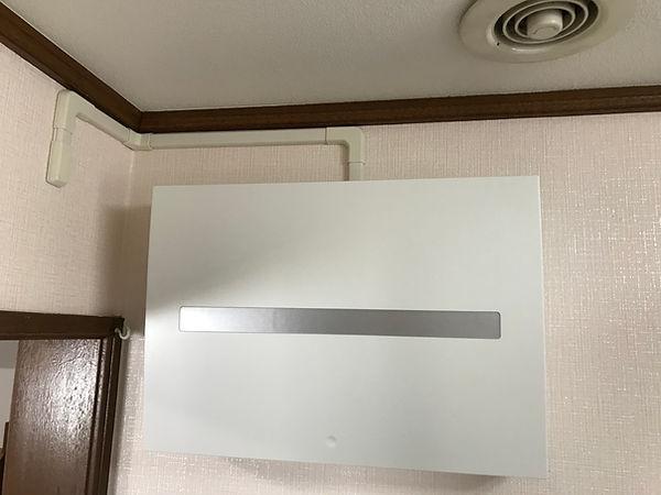 エアコン電源分電盤交換工事