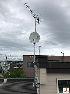 札幌市北区アンテナ工事