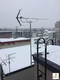 札幌市西区アンテナ工事