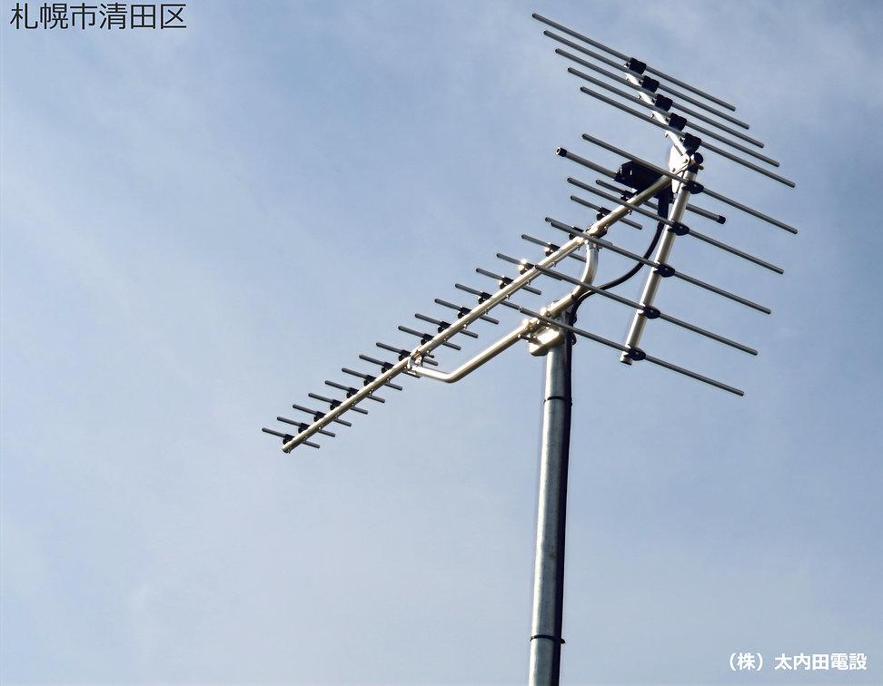 札幌市清田区平岡テレビアンテナ修理