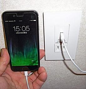 USBコンセント取付工事・札幌市