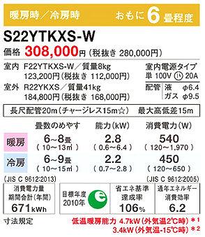 Screenshot 2021-09-01 at 17-55-35 住宅設備用カタログ カタログビュー_edited.jpg