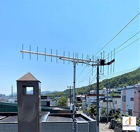 札幌市手稲区アンテナ工事