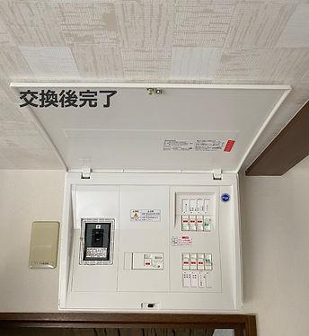 エアコン分電盤交換工事