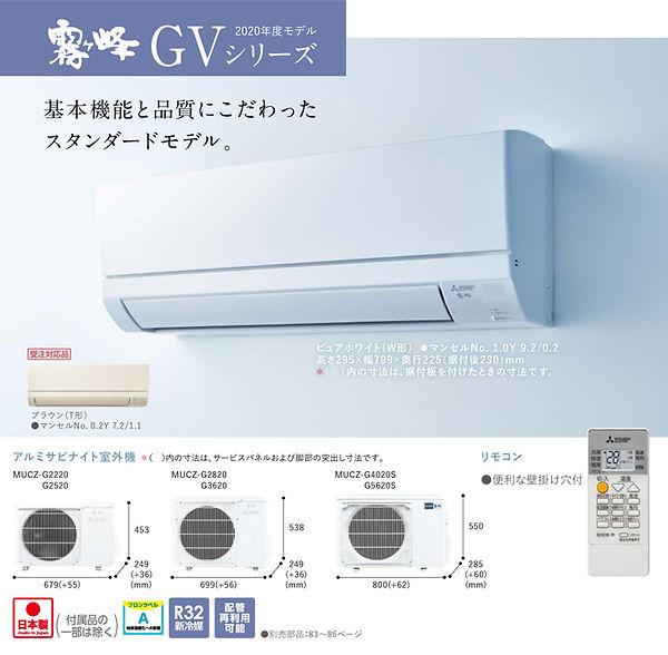 mitsu-r20-gv-06.jpg