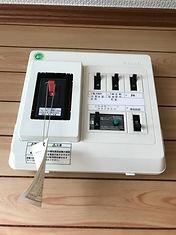 住宅用分電盤交換工事