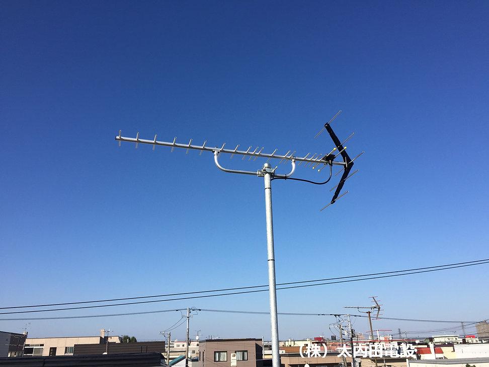 札幌市豊平区月寒テレビアンテナ修理