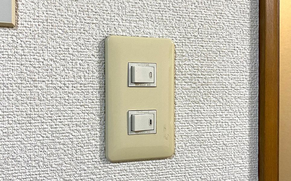 電気スイッチ故障交換工事・北海道江別市