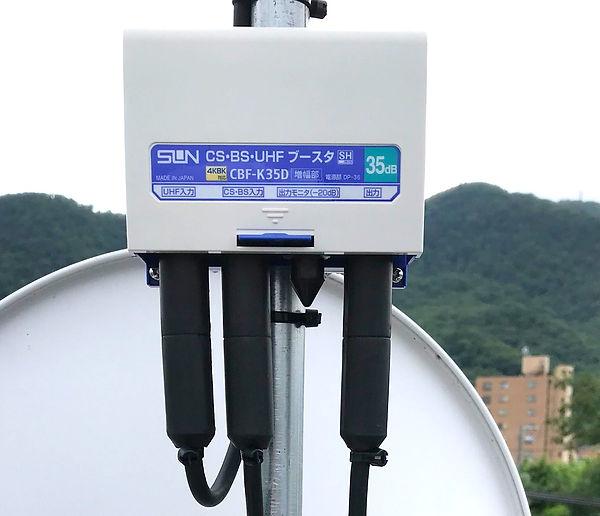 4K8K UHF・BSブースタ設置工事