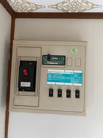 分電盤交換と回路増設工事