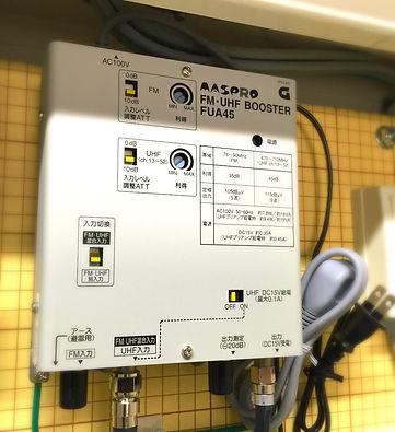 札幌TVブースター取付工事
