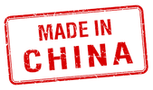 Самотата е made in China