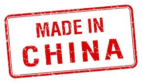 Самотата е made in China