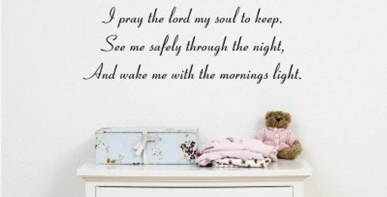 I pray the lord